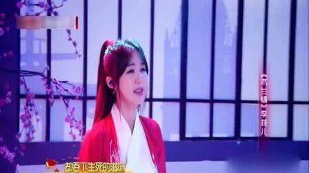 跨界歌王:李菲儿《木兰情》,英姿飒爽,惊呆全场