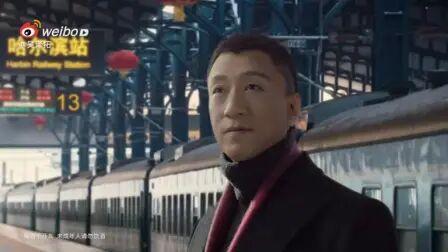 【孙红雷广告】颜王回家过年,亲朋一起哈啤!