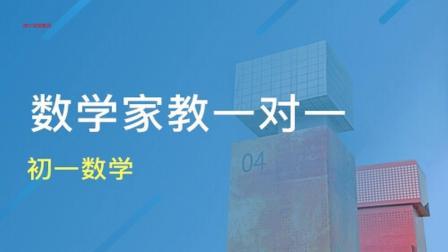 南宁市青秀高中数学辅导班提升成绩,高中数学辅导班服务
