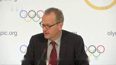 奥委会发声 全力支持东京奥运会如期举行