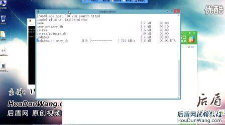 2 使用yum快速安装LAMP环境与iptables与selinux关闭-PHP后盾推出