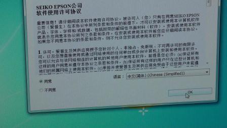 EPSON XP3100 USB 驱动安装