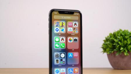 iPhone11升级iOS14简单上手体验,讲真,对比iOS13到底有多大差距?