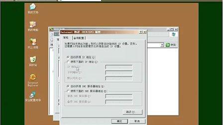 LINUX下创建DHCP