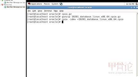 06、Linux软件安装、解压缩,yum