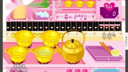 小游戏第33期:阿sue煮鸡蛋面