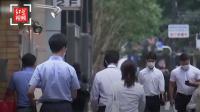 东京奥组委:东京奥运会将在今夏如期举行