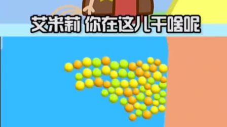 趣味小游戏:学生党     佩奇动画  奔跑吧小球(4)