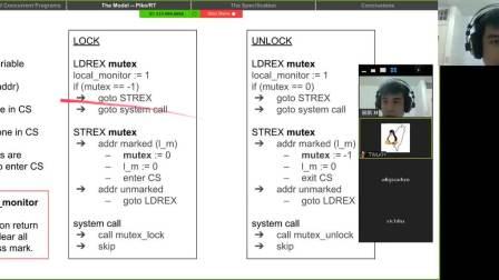 主题分享 用 Model Checking 找出同时性程式错误