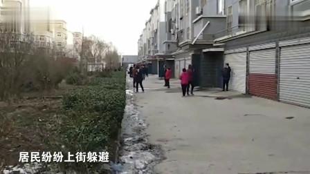 山东济南长清区发生级地震 监控猛烈晃动 居民纷纷上街避险