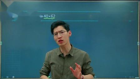三年级数学春季培训班第5讲 -挑战题