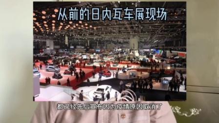 北京车展延期至9月 车展经济何去何从
