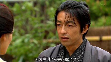 《仁医 第二季 第7集》让人笑岔气,这绫濑遥和小出惠介就离谱(1)