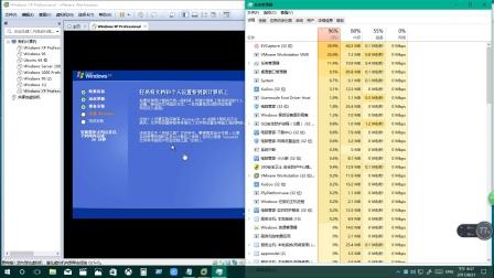 Windows XP with SP3 VOL MSDN