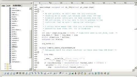 linux内核编程(进阶篇)