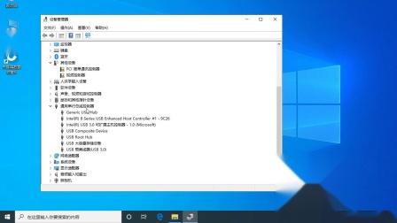 U盘提示格式化如何修复?