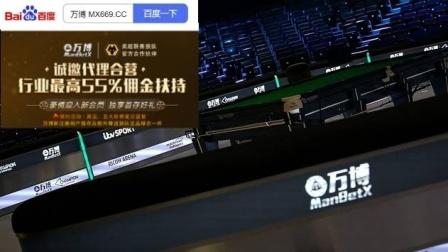斯诺克联赛直播精彩回顾 斯诺克赞助商为您分析赛程 体育分析