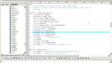 linux内核编程进阶篇06