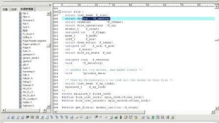 linux内核编程进阶篇18