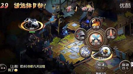 西游降魔篇安卓手机游戏升级视频