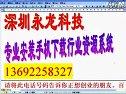 永龙手机下载系统 MP3MP4下载,电影下载,最新电影,电视下载,