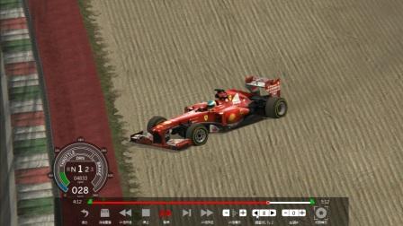 神力科莎 法拉利F138 穆杰罗赛道