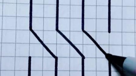 简笔画教程:教你画一个立体的S