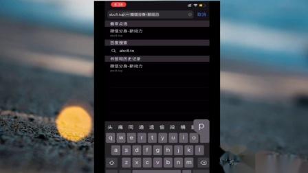 苹果手机微信分身 微信(分身)下载安装
