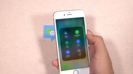 iOS11正式版上手体验, 这绝对是苹果有史以来最大的更新!