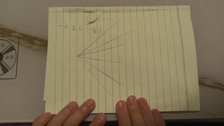 爸爸头大的二年级乐投letou手机网~女儿池明欣怡教我数角数线段的方法