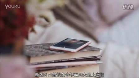 「科技新鲜报 」锤子手机SmartisanT3系统截图曝光 iphone7 最低