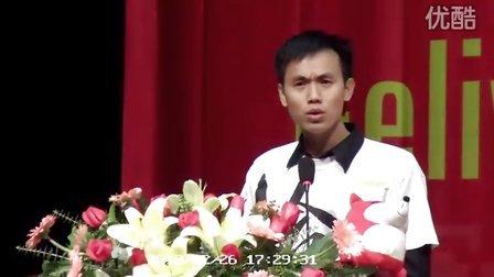 雨林木风赖霖枫在2010东莞站长年会上的讲话