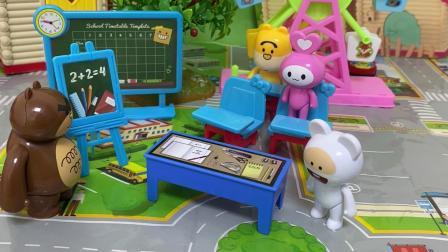 玩具小故事:上数学课,奖励小萝卜