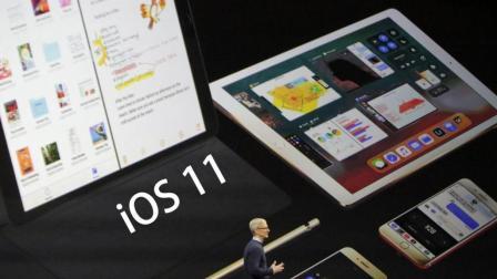 苹果的焦虑与纠结, 给iOS11带来哪些变化?