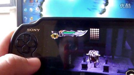 PSV升级固件以后遥控PS3玩战神1 一点不卡