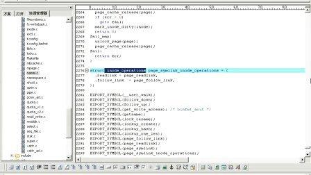 linux内核编程进阶篇19