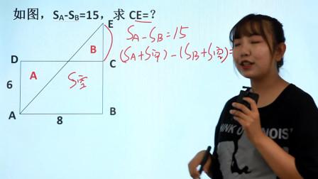 六年级数学常考图形题,三角形面积差是15,学会方法轻松拿分