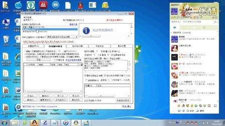 邮件群发 QQ邮箱采集 营销软件