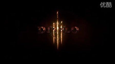 《暗黑破坏神3》最新动画视频2