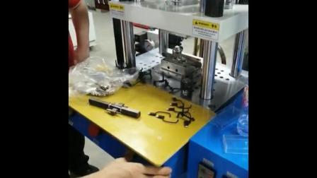 今塑机械KSU200生产USB转接头