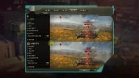 【新手向】游戏内标识和战斗通知设置