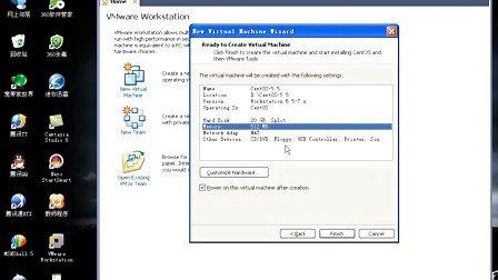 第2讲.Linux系统安装(上)