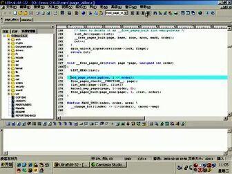 linux内核编程(进阶篇)7