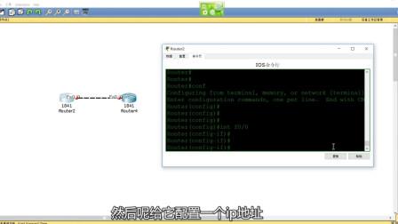 IT课堂:两台路由器之间的IP地址配置,以及连通性检测