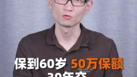 君知否保险阳光人寿电话香港保诚保险