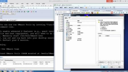 07 Linux本地yum源的自作-1