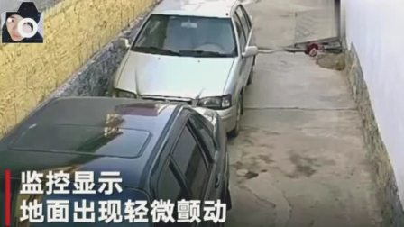 济南地震实拍级地震,有男孩来不及穿衣服跑到室外
