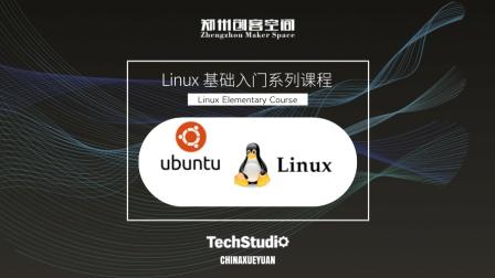 Linux基础入门(1)