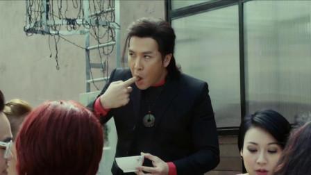 重生之门:大侠穿越到现代,给大家做拿手明朝菜,美味!