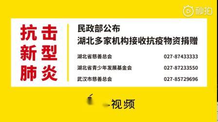 钟南山分析疫情:峰值应在2月中下旬 via@一手video
